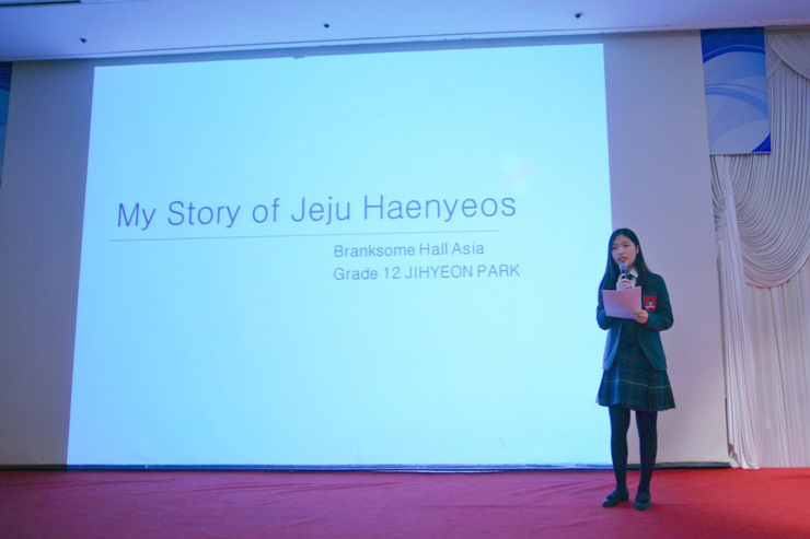 Haenyeo culture at the International Symposium, G12 JiHyun Park