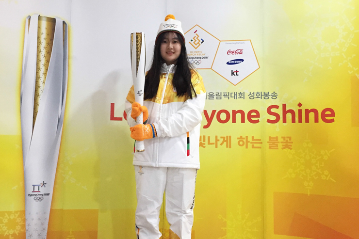 Torch relay girl, G10 Hye Seung Kim