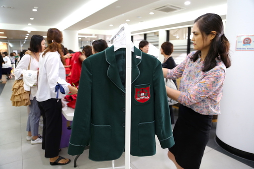 PTA School Uniform Donation Event